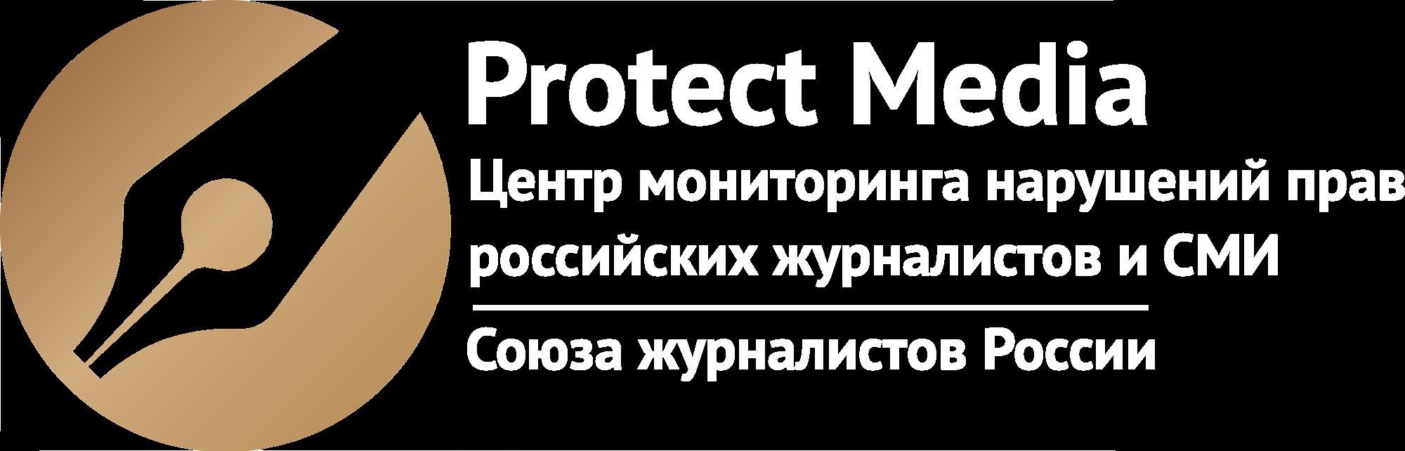 Protect Media